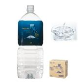 カムイワッカ麗水 15年 2l×6
