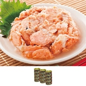 鮭の中骨水煮缶詰 12缶 送料無料<ストック品>