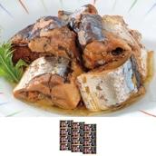 木の屋石巻水産 さんま醤油味付け缶詰 12缶 送料無料<ストック品>