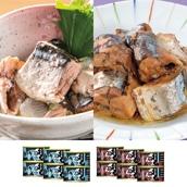 木の屋石巻水産 さんま缶詰2種 12缶セット 送料無料<ストック品>