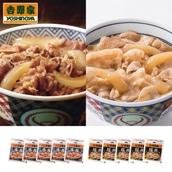 吉野家 丼の具詰合せ2 種(牛・豚) 送料無料<ストック品>