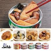 金沢のお惣菜缶詰合わせ10缶 送料無料<ストック品>