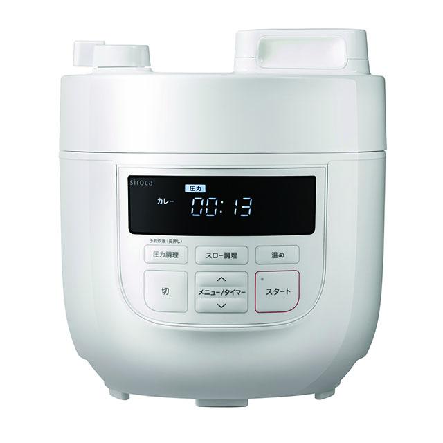 【ポイントUP】siroca 電気圧力鍋 ホワイト