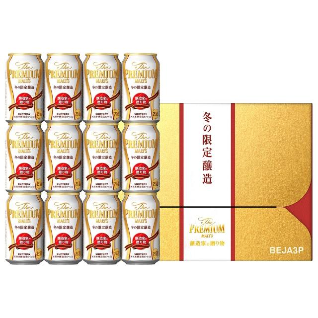 <2019冬ギフト>ザ・プレミアム・モルツ 醸造家の贈り物セット(スマートパッケージ) BEJA3P