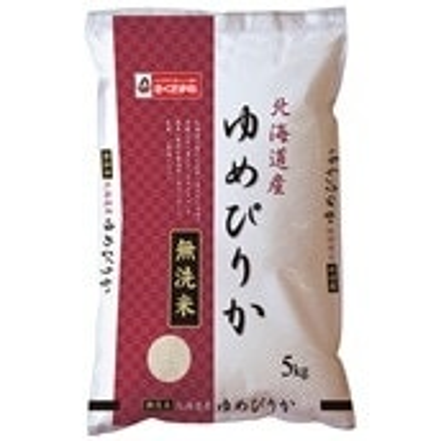 無洗米 北海道産ゆめぴりか5kg 送料無料