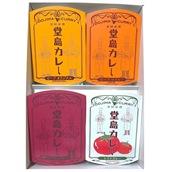 堂島カレーギフトセット(4個入) 送料無料