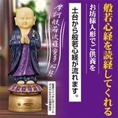 ■我が家のお坊さん 浄土真宗西本願寺