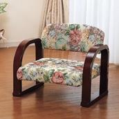 立ち座りラクラク座椅子 ロータイプ