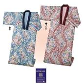 英国産羊毛使用 日本製羊毛かいまき布団 紺
