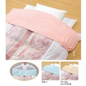 綿フラノ衿カバー ダブル2色組
