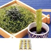 ワカメ麺「海草美人」14食 送料込