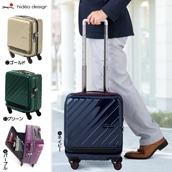 コインロッカー収納サイズのスーツケース ゴールド