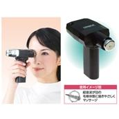 目の超音波治療器 ソニマック