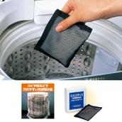 洗濯槽除菌剤「エスエスティ2」 2個