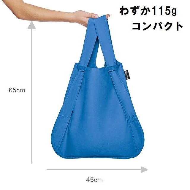 not a bag ブルー