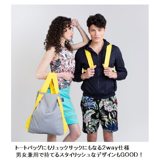 not a bag Reflective ブラック