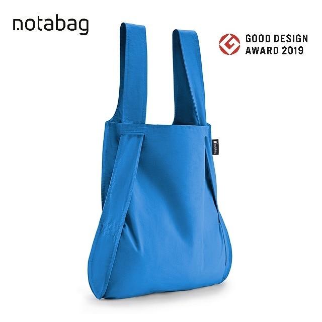 not a bagブルー
