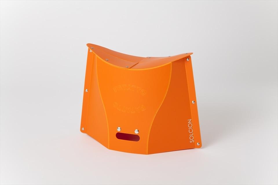 PATATTO300 オレンジ