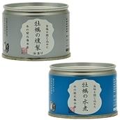 宮城県産カキ缶詰 2種6缶セット 送料込