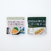 プレミアムいか塩辛セット ホワイト・グリーン2種セット 送料込
