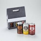 いわて蔵ビール・蔵3缶セット 送料込