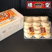 【宇都宮餃子専門店悟空】特製肉餃子24個セット 送料込