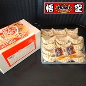 【宇都宮餃子専門店悟空】ジャンボ餃子24個セット 送料込