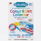 ドクターベックマン カラー&ダートコレクター 色移り防止シート 30枚入り