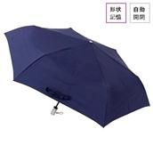 urawaza 自動開閉Wジャンプ形状記憶折りたたみ傘 ネイビー【2020HRD】