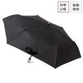 urawaza 自動開閉Wジャンプ形状記憶折りたたみ傘 ブラック【2020HRD】