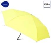FLOATUS 超撥水傘無地 折りたたみ傘 レモンイエロー