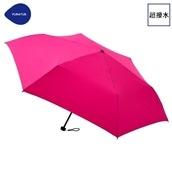 FLOATUS 超撥水傘無地 折りたたみ傘 ローズピンク