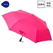 FLOATUS 超撥水傘無地 自動開閉折りたたみ傘 ピンク