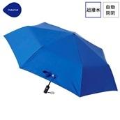 FLOATUS 超撥水傘無地 自動開閉折りたたみ傘 ブルー