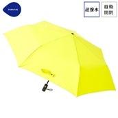 FLOATUS 超撥水傘無地 自動開閉折りたたみ傘 レモンイエロー