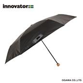 innovator 58cm軽量折りたたみ雨傘 ブラック