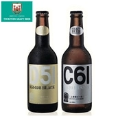 【月夜野クラフトビール】蒸気機関車・上越線 ビール 8本 セット 送料込<お土産特集CP>