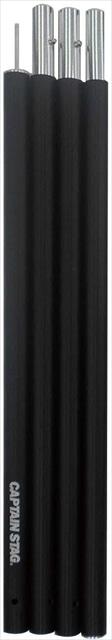 スチールポール180BK 2本セット (ロープ2本・ペグ2本付) UA−4514