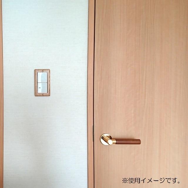 ササキ工芸 スイッチプレートSTD/ナラ 4ヶ口