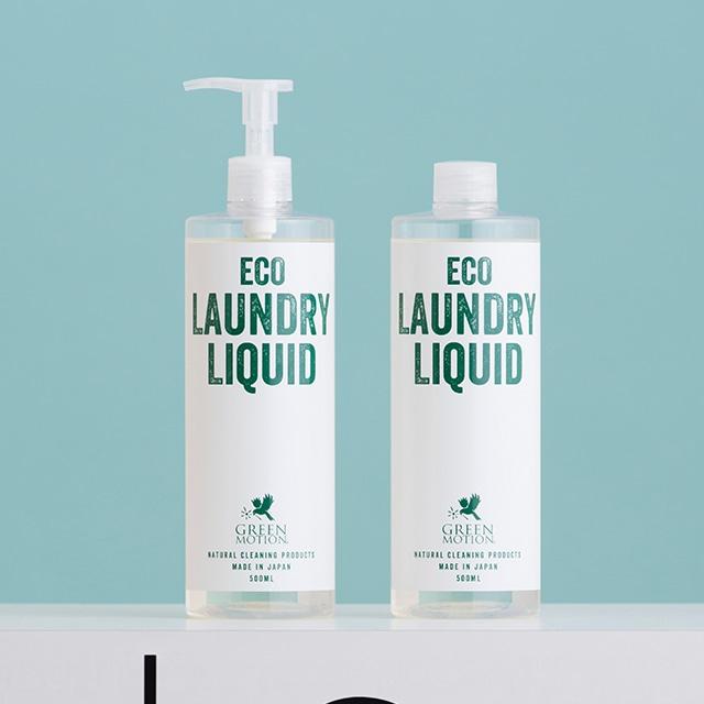 \ポイント5倍/少ない量で洗える エコランドリーリキッド500ml(ポンプ付き)