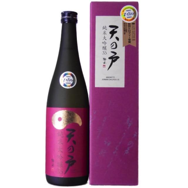 <2019 敬老の日ギフト>【酒類】浅舞酒蔵 天の戸 純米大吟醸35 1800ml 送料込