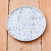 KIHARA TOKYO ICON プレートL