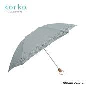 korko 折りたたみ晴雨兼用日傘 バードソング刺繍