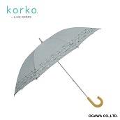 korko ショートスライド晴雨兼用日傘 バードソング刺繍