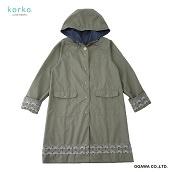 korko 刺繍入りレインコート ウルリクスダール城の庭園【2020HRD】
