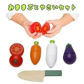 WOODY PUDDY おままごと やさいセット
