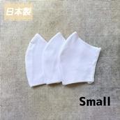 【エコバッグプレゼント対象商品】オーガニックコットン立体マスク 3枚組 small