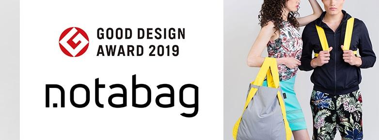 GOOD DESIGN AWARD 2019 notabag