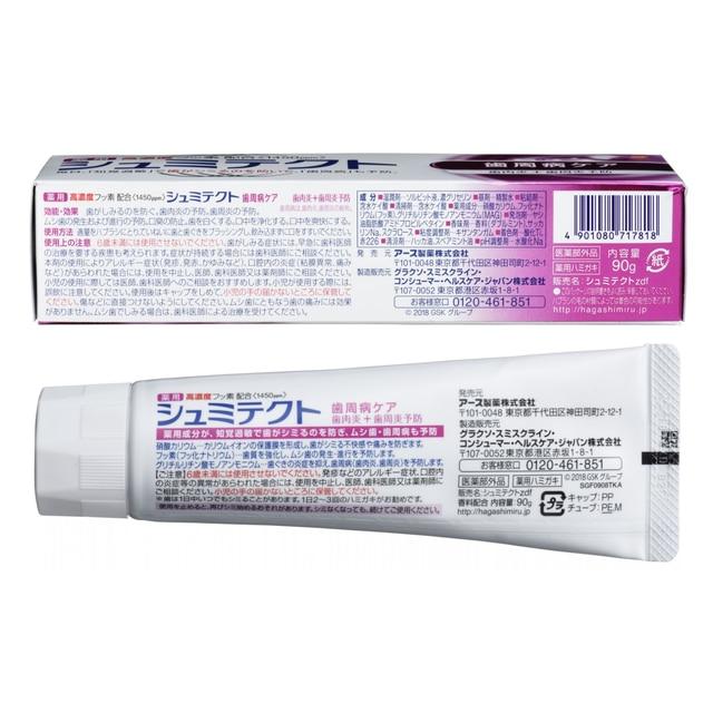 薬用シュミテクト歯周病ケア 90g