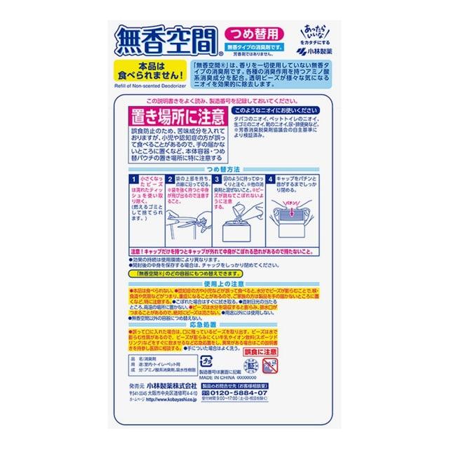 小林製薬 無香空間 特大 つめ替用 648g